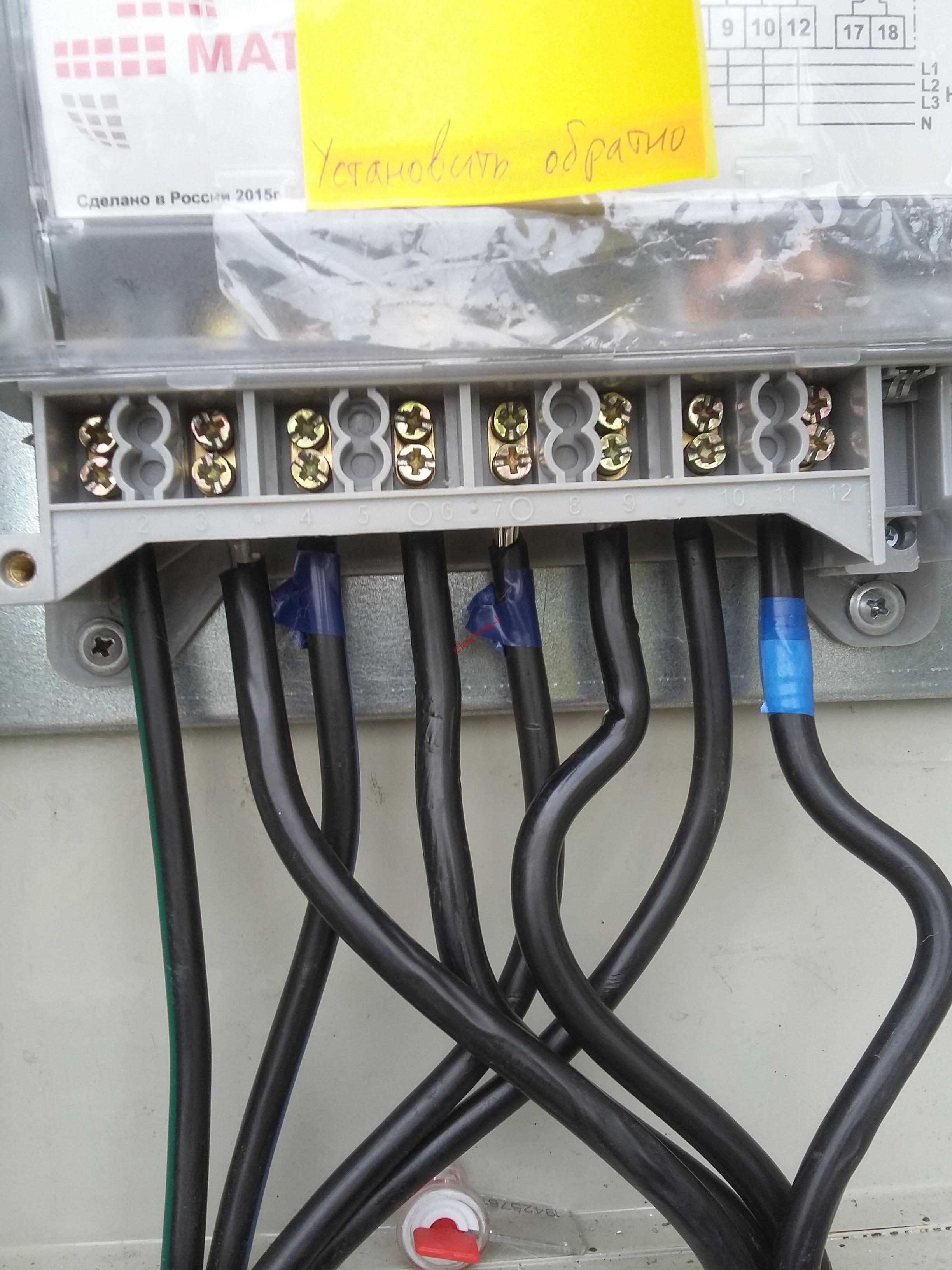 1прокладка кабельной сети 2установка автоматов,узо,счётчиков элэнергии 3подключение крупной бытовой