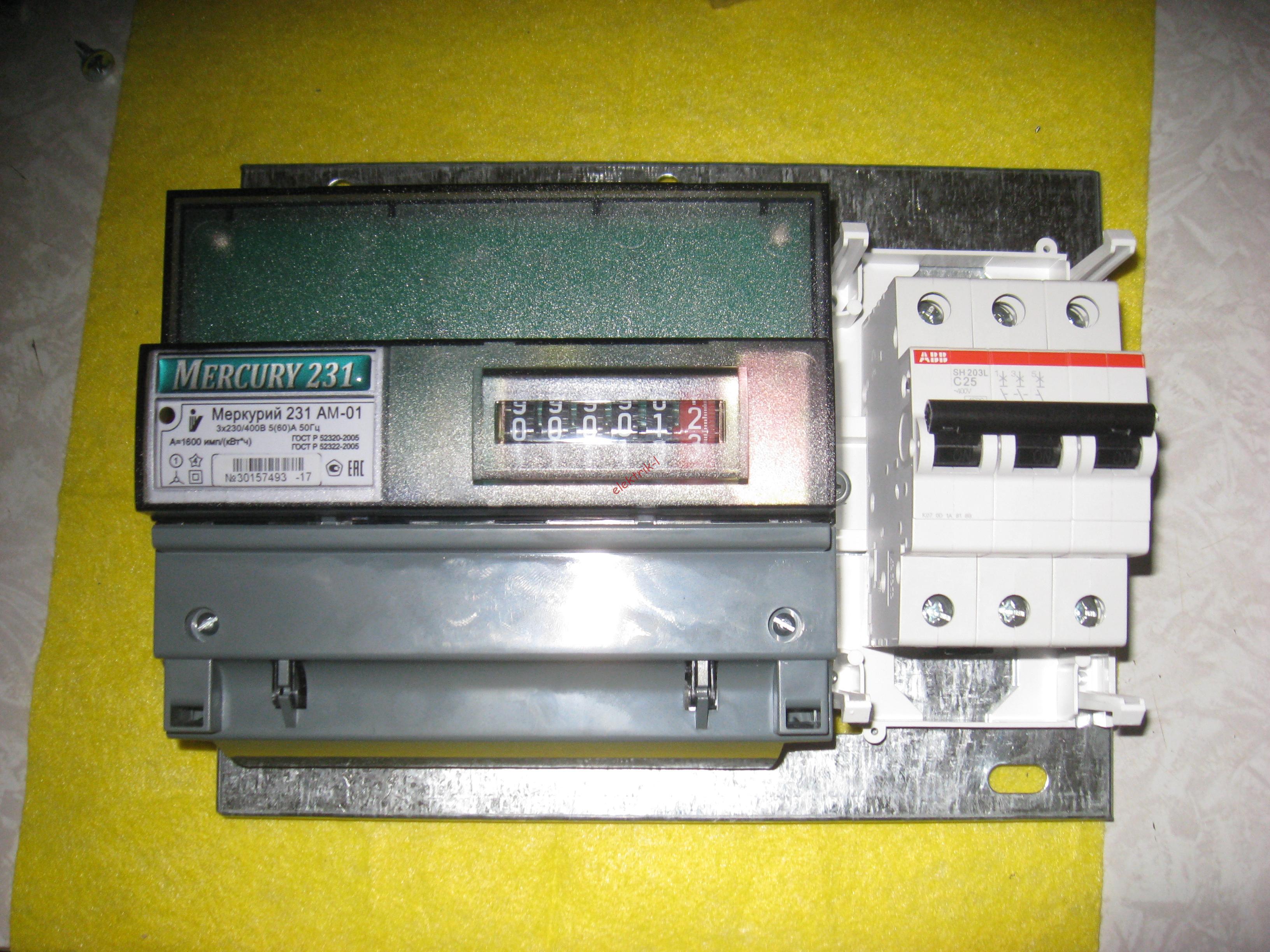 Счетчик и вводной автомат установлены на монтажной панели